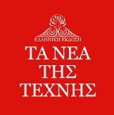 Logo red 2x