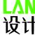 Tiny ld logo